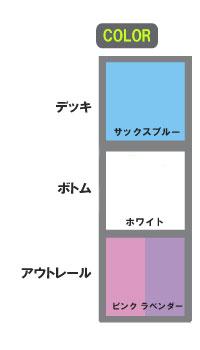 2014basic_color