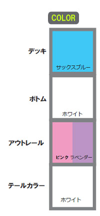 2015basic_color