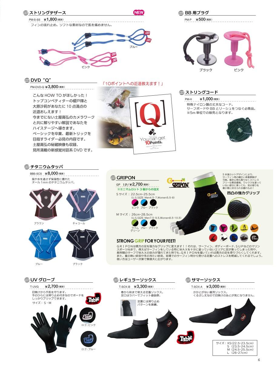 catalog_06