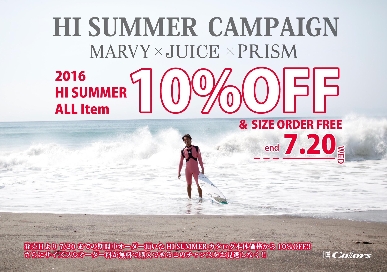 2016HI-SUMMER10%OFF