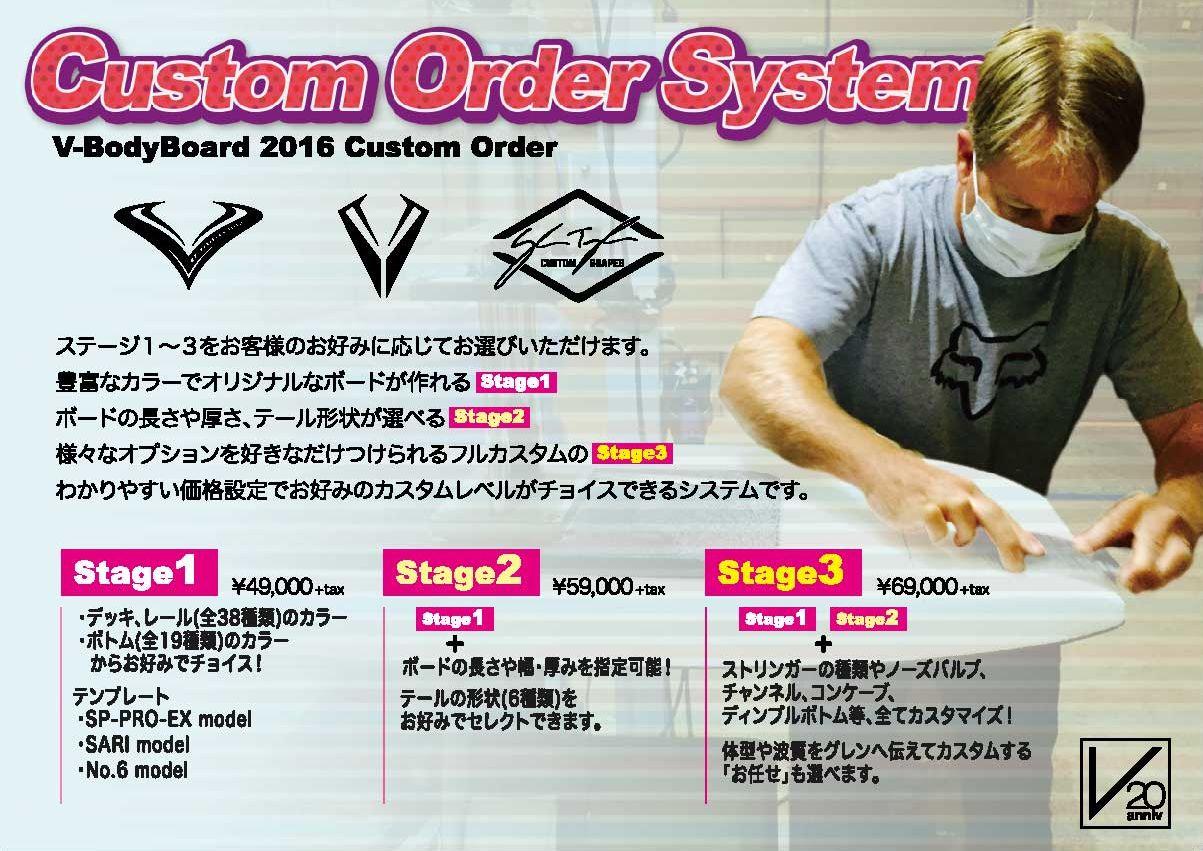 custom_order_ol-1