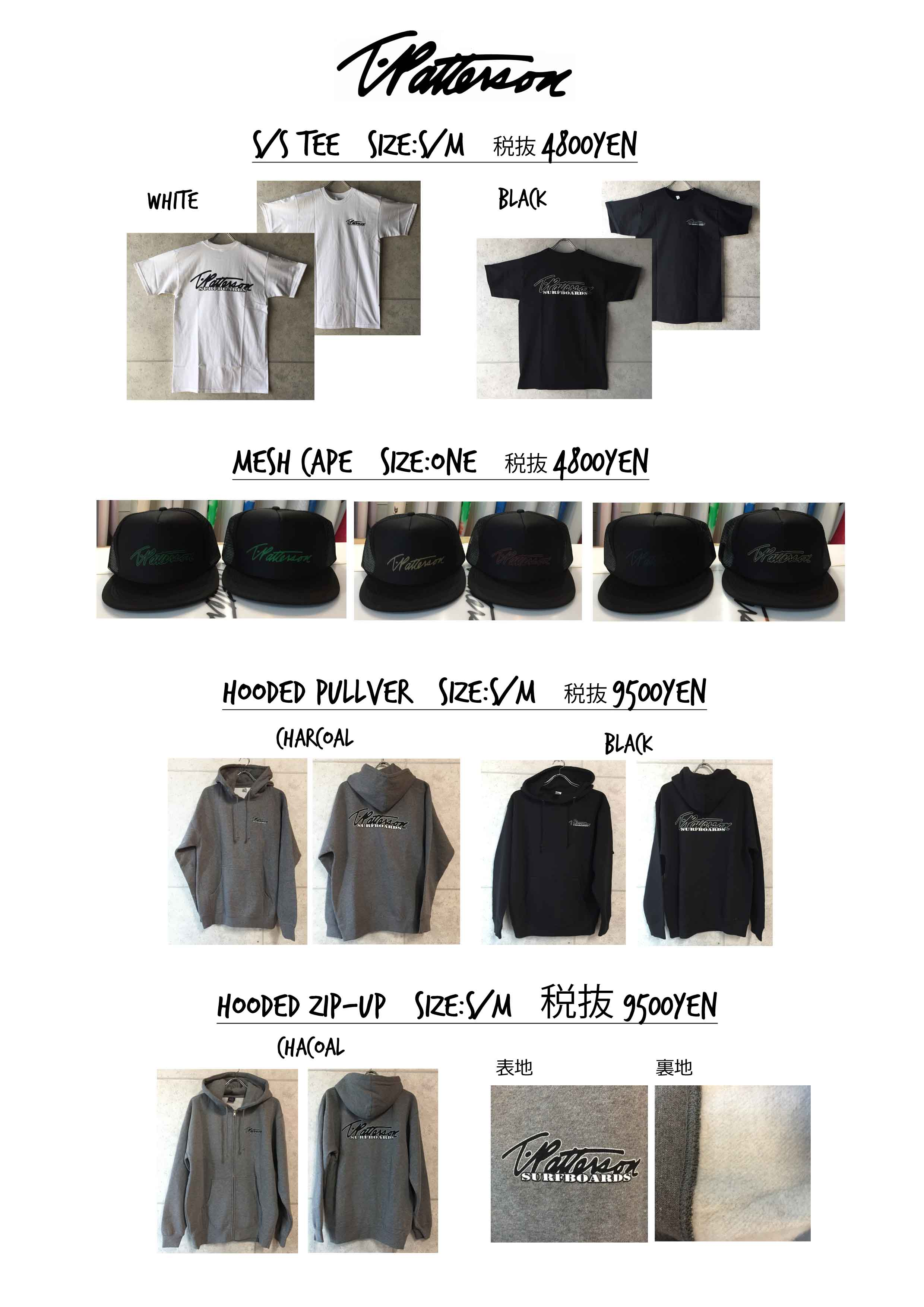 2017_tp_clothing