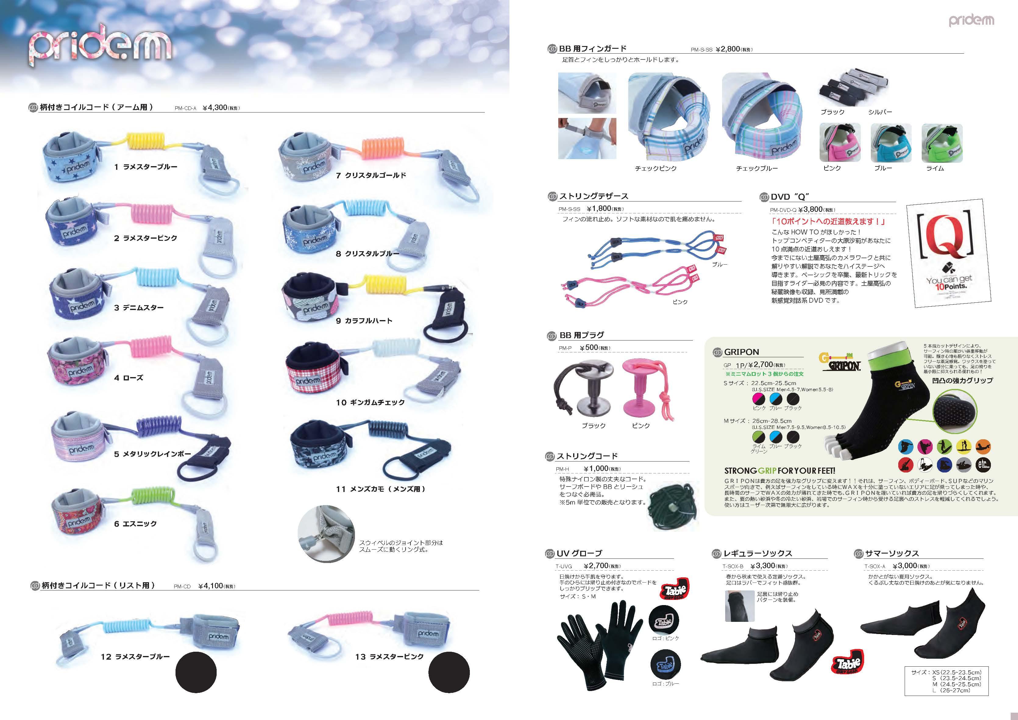 catalog_05