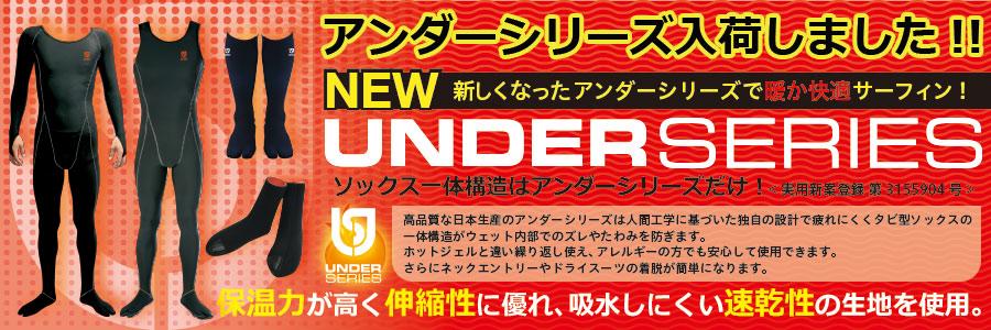 web_banner_01