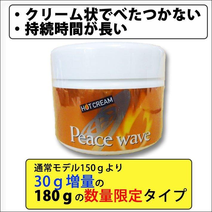 follows_hot-cream_1