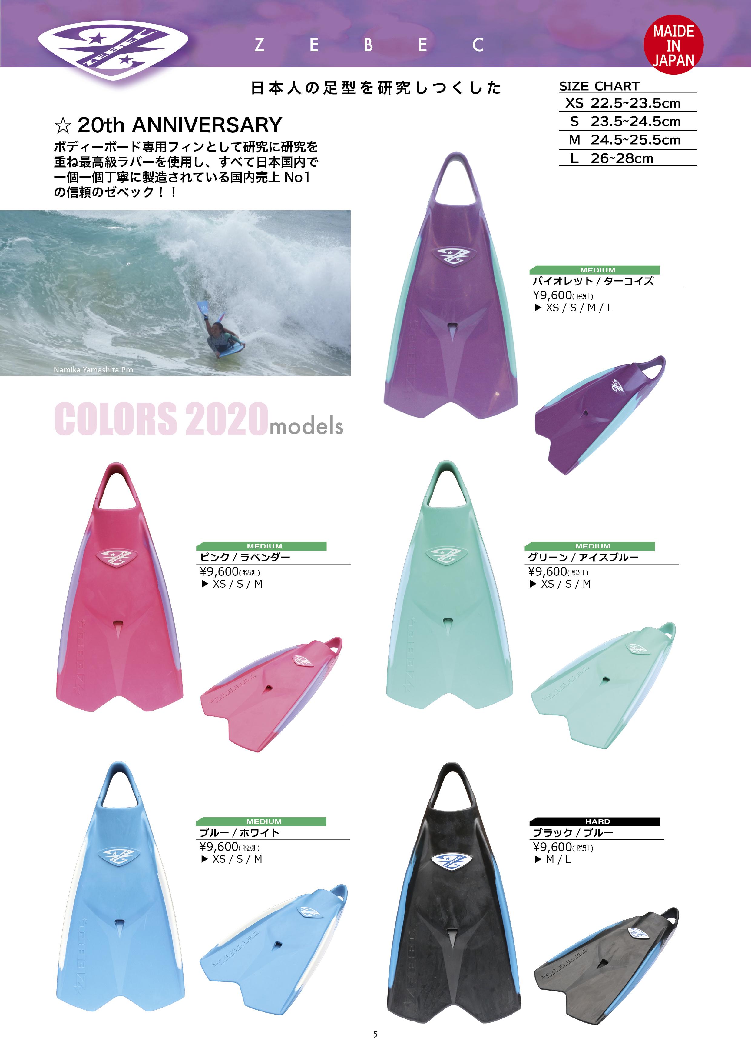 buzz2020_catalog5