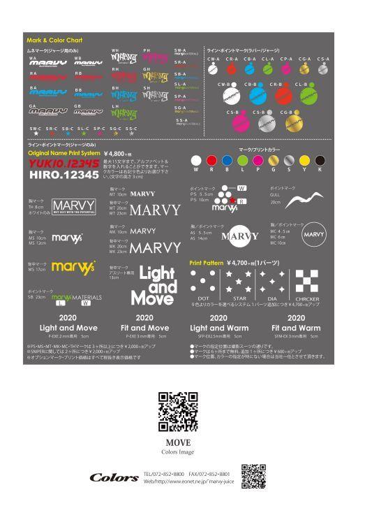 2-2020SS_MARVY_01_表紙_1024