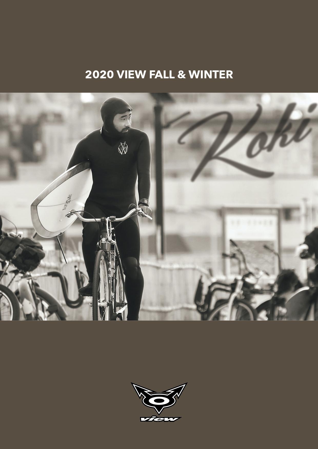 2020_view_fw